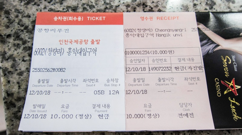 Airport limousine bus ticket in Seoul