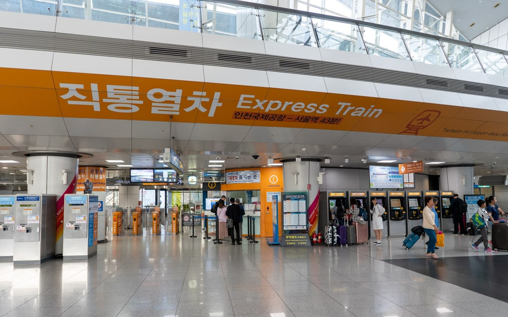 Entrance to the Express Train at Terminal 1
